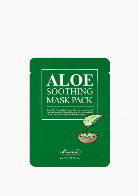 Aloe Soothing Mask