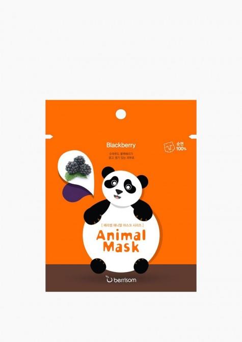 PANDA ANIMAL MASK SERIES