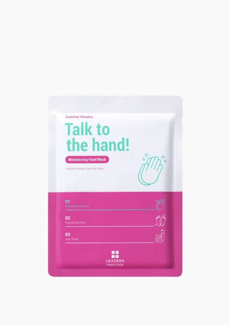 Talk to the hand Mask